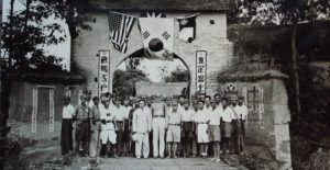 Captain Clarence Weems with Korean forces in exile in Anhui Province, China