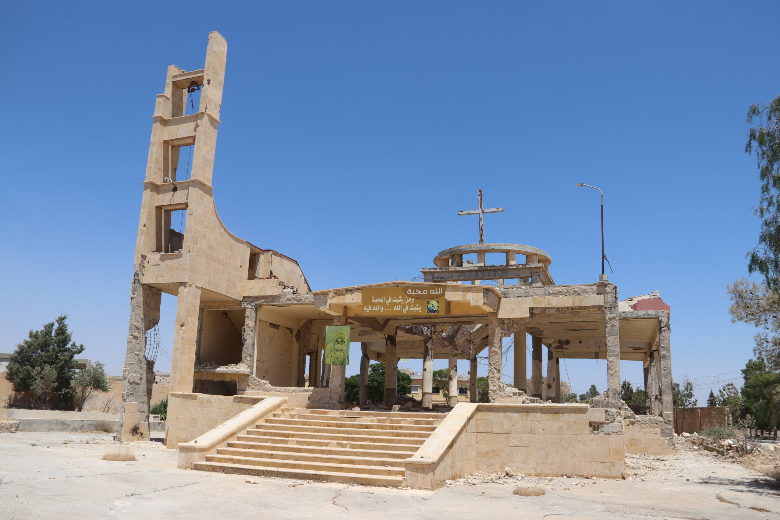 To Protect Syria's Christians, Erdogan Must be Stopped