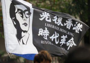 """ProvCast Ep. 50: Hong Kong's Democracy Faces its """"Worst-Case Scenario"""" (Olivia Enos)"""