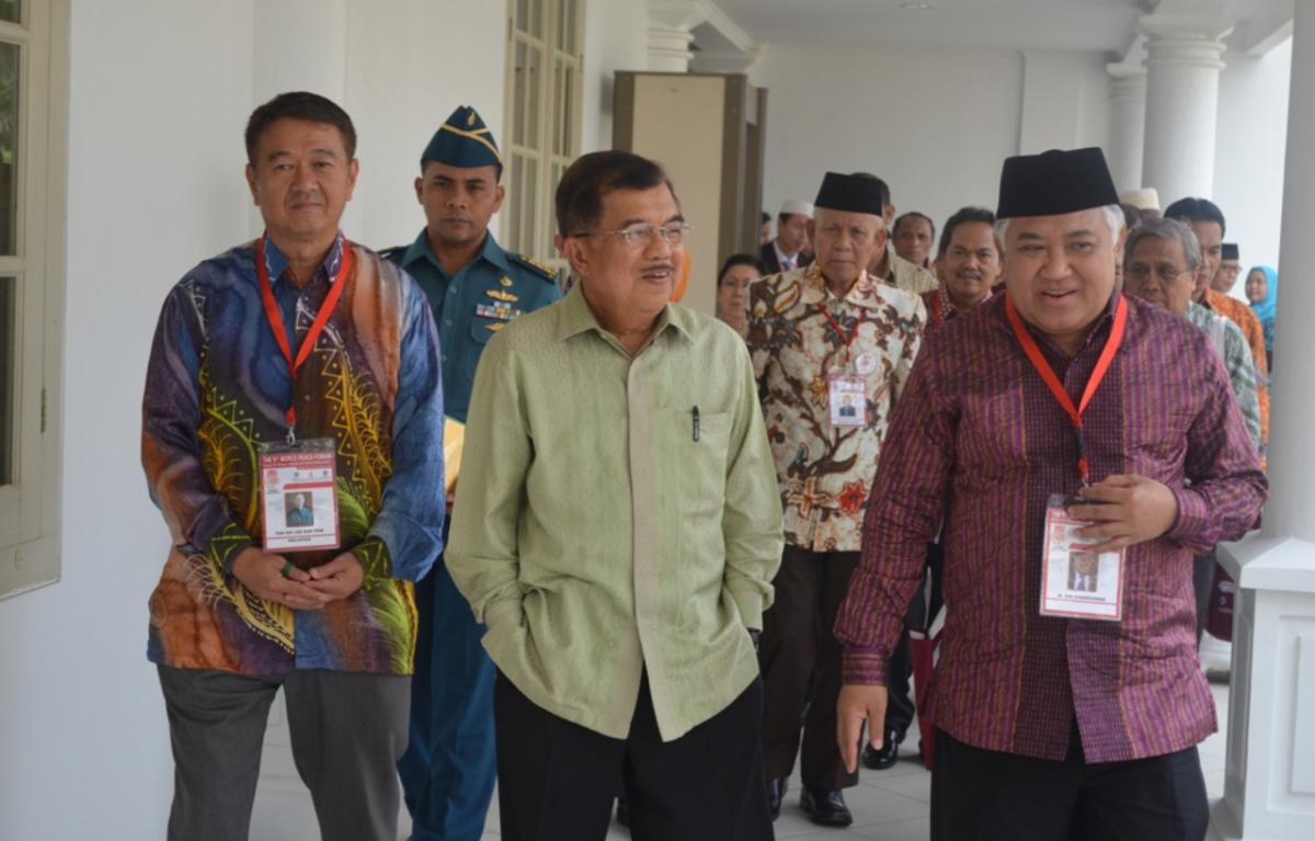 INDONESIA'S RELIGIOUS FREEDOM, CONSTITUTIONAL COURT AND ULAMA COUNCIL