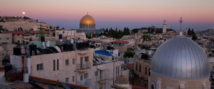 What You Should Know About Jerusalem